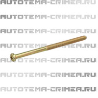 Болт стартера 108,5 мм М6