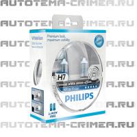 Лампа H7 55W  WHITE VISION 4300K (2шт)