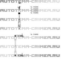 Комплект проводов высокого напряжения vw 1,6-1,8 84-