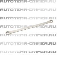 Ключ накидной удлиненный 16 18 мм