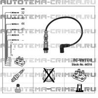 Комплект высоковольтных проводов vag 1.2 tsi